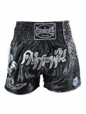 Sandee Unbreakable Black/SilverThai Shorts