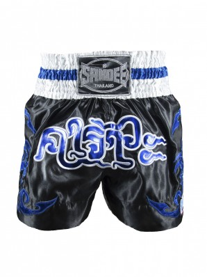 Sandee Respect Black/Blue/White Thai Shorts