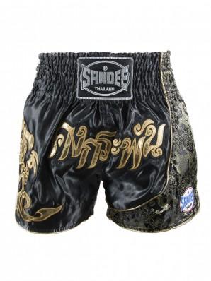 Sandee Unbreakable Black/Gold Thai Shorts
