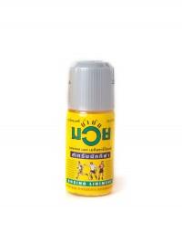 120cc Thai Boxing Linament Oil