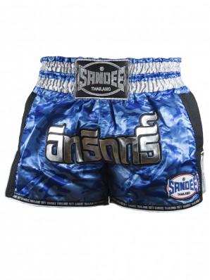 Sandee Blue/Carbon/Silver/Black Supernatural Power Shorts