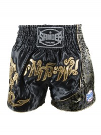 Sandee Unbreakable Black/Gold Thai Shorts