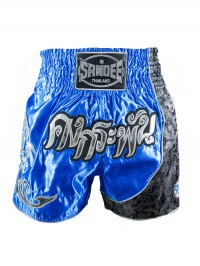 Sandee Unbreakable Royal Blue/Silver/Navy Thai Shorts