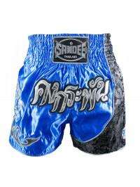 NEW Sandee Unbreakable Royal Blue/Silver/Navy Thai Shorts