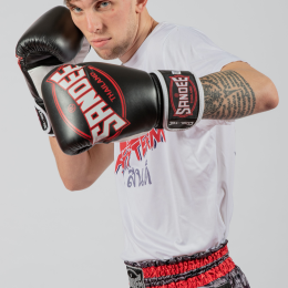 Another signing for the SANDEE PRO FIGHT TEAM